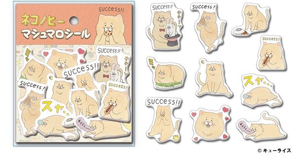 話題の「ネコノヒー」のグッズが勢ぞろい♡期間限定ショップがキディランド原宿店&大阪梅田店に登場!