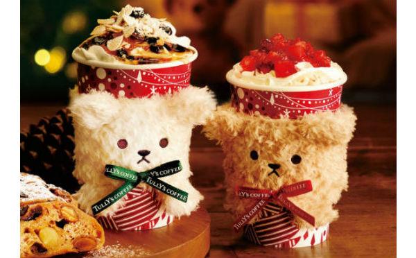 ドイツの伝統菓子をイメージしたラテがタリーズに登場!期間限定「ベアスリーブ」もカワイイ♡
