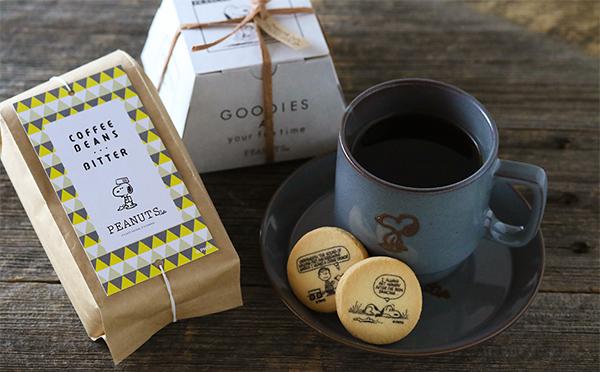 スヌーピーファンはパケ買い決定♡ピーナッツカフェのコーヒー&クッキーが遠方からも注文可能に!
