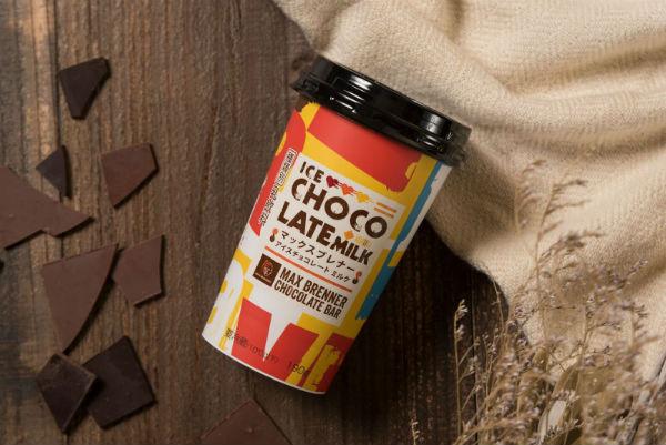 マックスブレナーのチョコレートドリンクがローソンに登場!クリスマス限定ピザも気になる♩