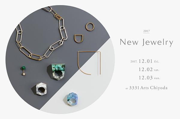 一目惚れのアイテムに出会えるはず♡ジュエリー100ブランドが集結する展示販売会が3日間限定で開催!