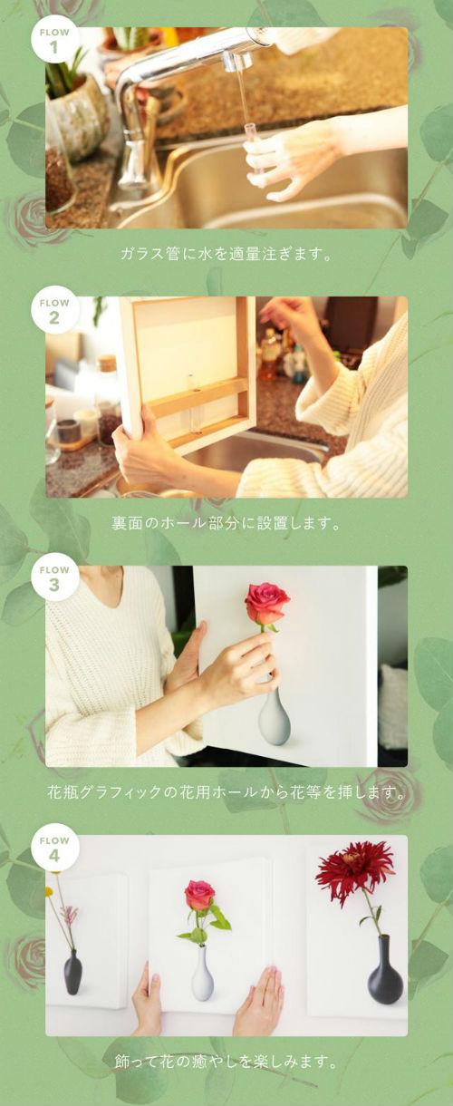 お部屋にオシャレをプラスしたい女子におすすめ♡お花を飾れるアートキャンバスがステキ♪