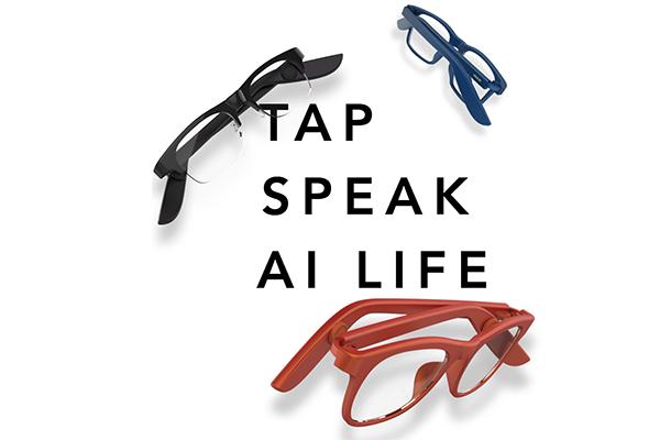 ハンズフリー通話や音声アシスト機能も使える♪ヘッドフォンなしで音楽を楽しめちゃう骨伝導メガネ