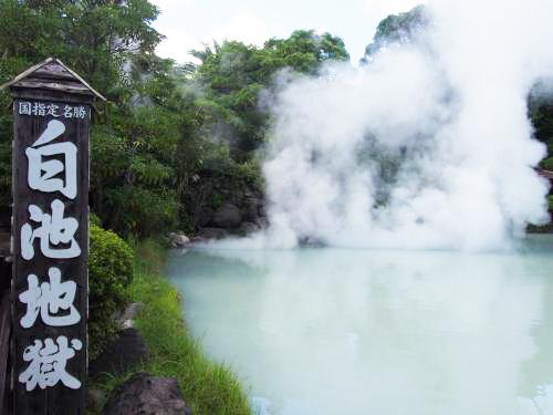 温泉の名所・大分へ女子旅! ゆっくりまったり温泉に浸かって身も心も癒されよう♡