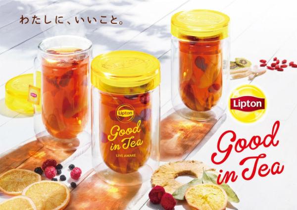 あったかい紅茶×ドライフルーツをカスタマイズ♡リプトンの期間限定ショップが表参道にOPEN