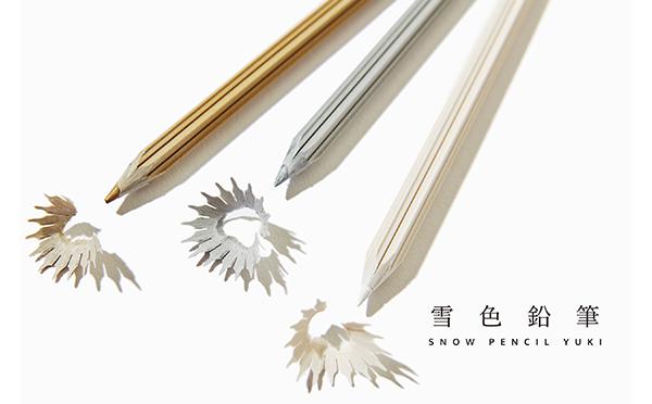 削るために使いたくなる!?雪の結晶のような削りカスが生まれる「雪色鉛筆」にウットリ♡