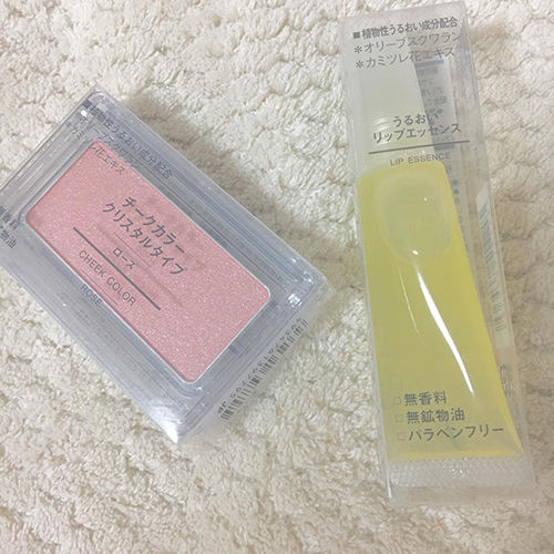 冬の乾燥や皮むけが気になる唇に…プチプラで保湿してくれる色つきリップ美容液6選♡