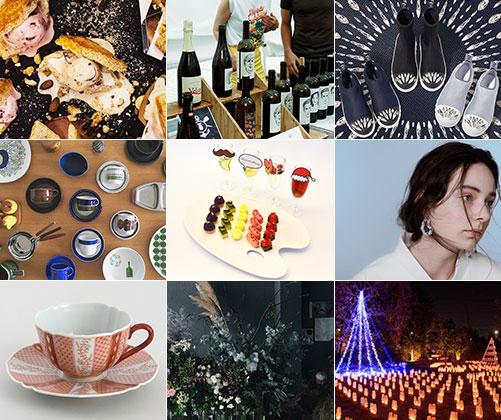 今週末のおすすめ東京イベント10選(12月9日~12月10日)