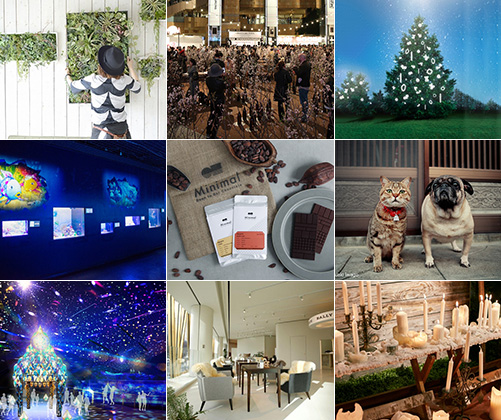 今週末のおすすめ東京イベント10選(12月23日~12月24日)