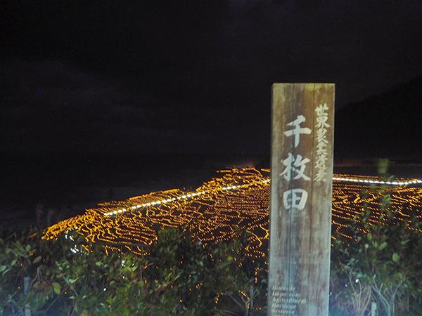 週末・1泊2日のドライブにおすすめ! 金沢を中心とした石川県の女子旅モデルプランをご紹介♡
