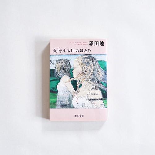 特別な場所に飾っておきたくなる……♡ 絵本作家・酒井駒子さんの絵が装丁に使われた本たち