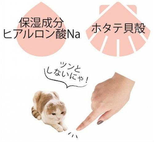 ニャンコとおそろいカラーにキュン♡フェリシモ猫部に肉球色の水性ネイルが登場!