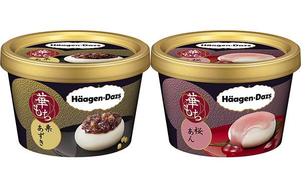 ハーゲンダッツから新作クリスピーサンド「3種ベリーのレアチーズ」が登場!爽やかな味わいが春らしい♡