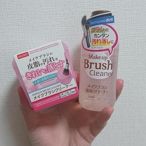 ダイソーの優秀美容グッズをピックアップ♡今注目のプチプラアイテム5選