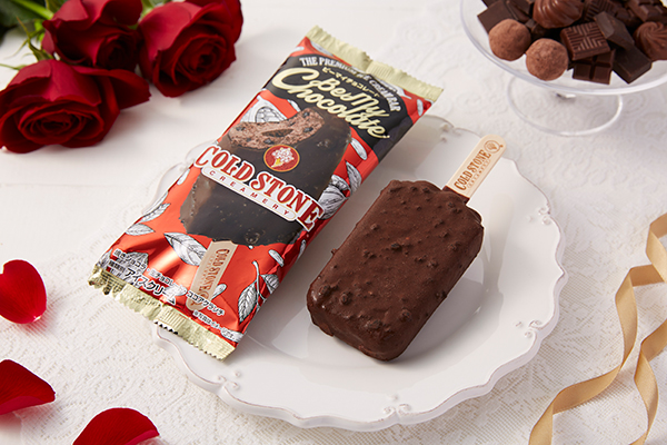 チョコレート好きさん必食♡セブンイレブンでコールドストーンの新作アイスバーが発売!