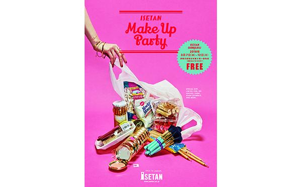 あの日本未発売ブランドも参加!伊勢丹新宿店がコスメの祭典「ISETAN Make Up Party」を開催