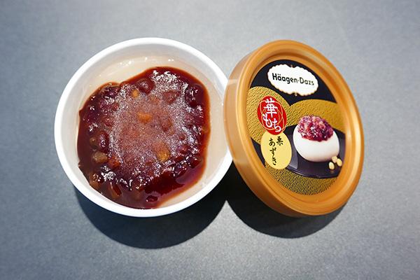 カップアイスの域を超えちゃった!ハーゲンダッツの新「華もち」は期待を裏切らないおいしさでした♡
