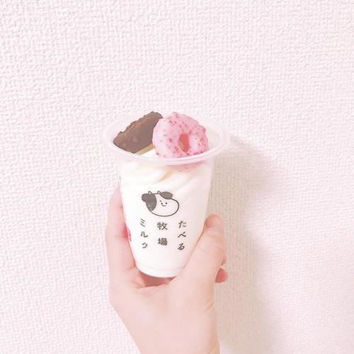 ファミマのアイス「たべる牧場ミルク」が今話題♡インスタで見つけた、みんなのアレンジアイディア集