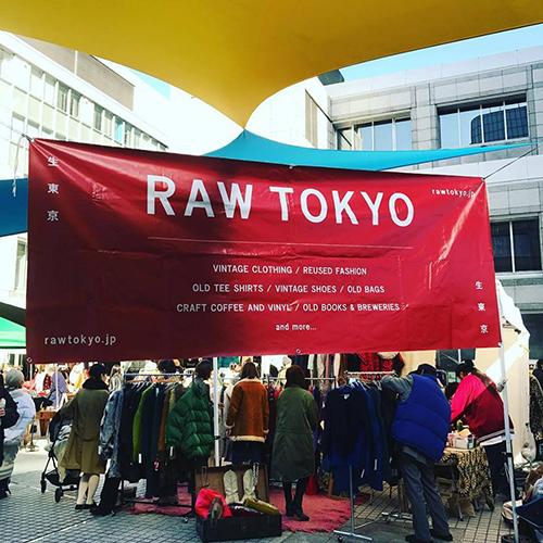 今週末のおすすめ東京イベント10選(3月3日~4日)