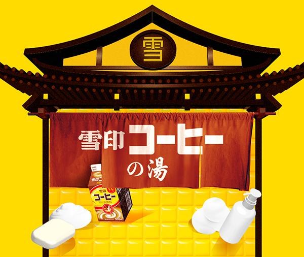 今週末のおすすめ東京イベント10選(2月17日~18日)