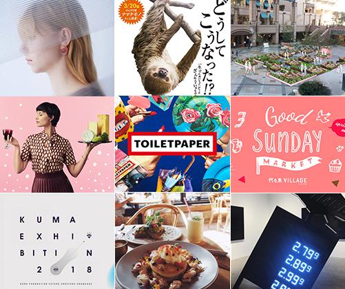 今週末のおすすめ東京イベント10選(3月24日~25日)