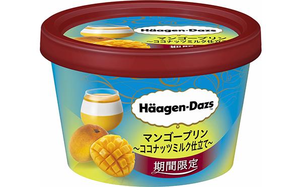 ココナッツ&マンゴープリンの味わいがたまらない!ハーゲンダッツから初夏にぴったりな新作が発売