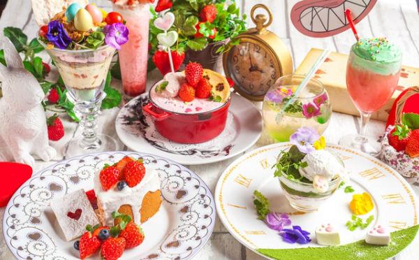 不思議の国のガーデンがイメージ。「アリスのファンタジーレストラン」の春フェスがスタート!