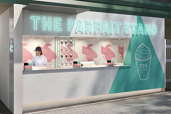 この春の注目スポットに決定♡食べ歩きできるパフェの専門店「THE PARFAIT STAND」が原宿駅にオープン!