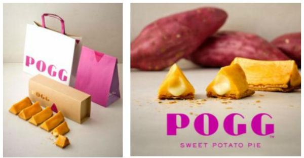さくっ!ほくほく!とろり!3つの食感♪焼きたてスイートポテトパイ専門店「POGG」がOPEN