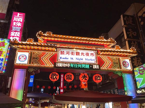 週末旅行にぴったりな台湾をご紹介。千と千尋の神隠しのモデル、九份は昼と夜で違う顔が楽しめる♡