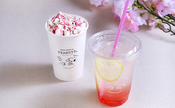目黒川のお花見がてら味わいたい♡ピーナッツカフェにピンクがかわいい新作ドリンクが登場