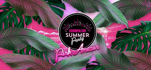 会場はピンクに染まったナイトプール♡「コスモポリタン サマーパーティ」のお得な早割チケットが発売!