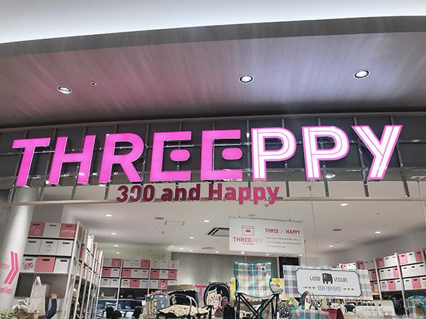 ダイソーシリーズに300円ショップ「THREEPPY」が仲間入り♡ すぐに使えるおすすめアイテム3選