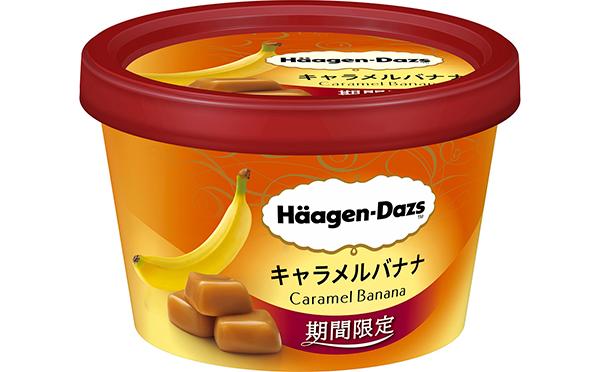 コーヒー党も満足する本格派!ハーゲンダッツがミニカップ『香る珈琲バニラ』を発売