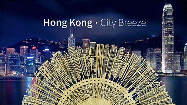 ただの扇子と侮るなかれ。よ~く見ると香港のランドマークが隠れている扇子がエレガント♡