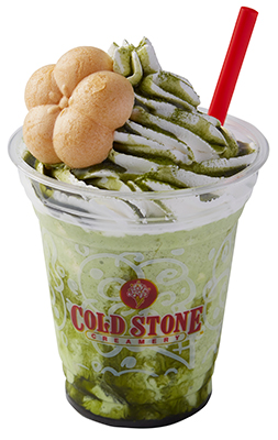 抹茶好きをもうならせる本格派!コールドストーンに「グリーンティーアイスクリーム」シリーズが登場