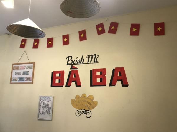 本場ベトナムの味を再現した「バインミー」テイクアウト専門店が下北沢にOPEN♩