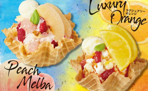 初夏にピッタリの酸味と甘さ♡コールドストーンにピーチ&オレンジメニューが期間限定で仲間入り!