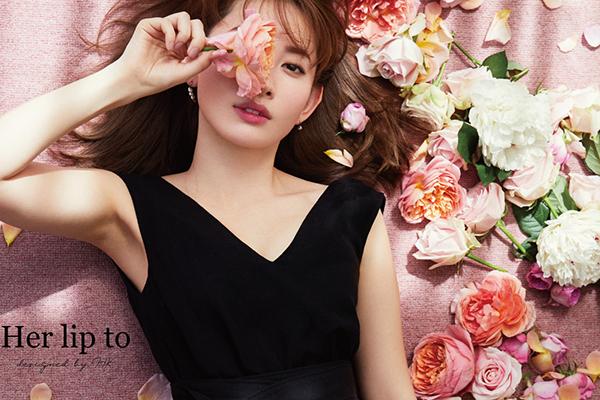 こじはるプロデュースの新ブランド「Her lip to」が誕生!ドラマティックな服を日常に♡