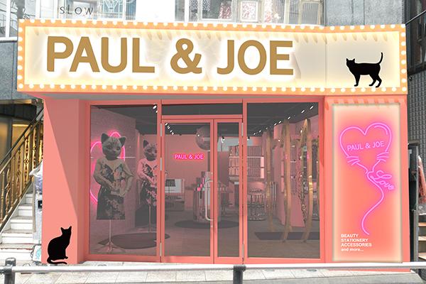 「ポール & ジョー」初のコンセプトショップが原宿に!オープン記念の特別な企画も見逃せない♡