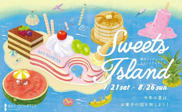 横浜ベイクォーターの夏休みイベント・スイーツアイランドに「映える」限定スイーツが大集合♡