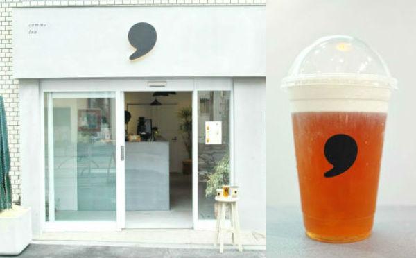 大人向け紅茶専門スタンド・コンマティー♩この夏ブレイクしそうな「チーズティー」をチェック♡