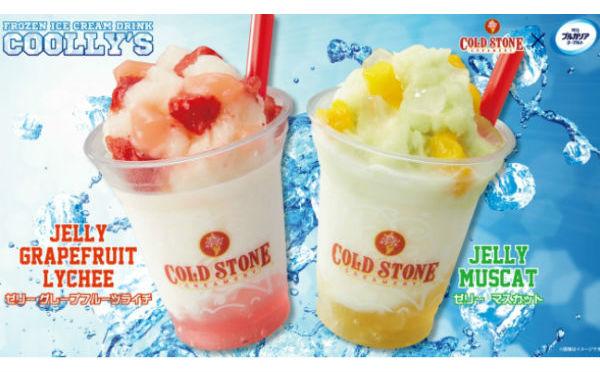 ゼリーの入った新食感2種もお目見え♡コールドストーン「COOLLY'S」でおいしくクールダウン!