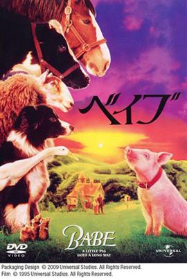 この夏は思い出に残る映画×アウトドア体験を♡話題の「ねぶくろシネマ」がついに北海道に上陸!