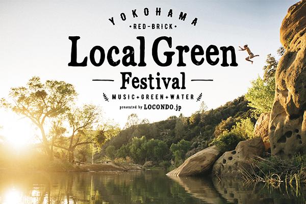 """Local Green Festivalが横浜で初開催!海沿いでのDJライブや""""GREEN MARKET""""など入場無料のエリアも"""