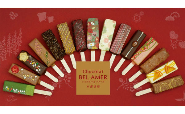 京みやげにおすすめ♩日本発ショコラ「ベル アメール京都別邸」秋冬の新作コレクションが美しい♡