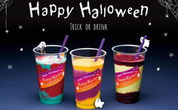 ハロウィンカラーが楽しい♩ハニーズキッチンに期間限定スムージー「TRICK OR DRINK」が登場!