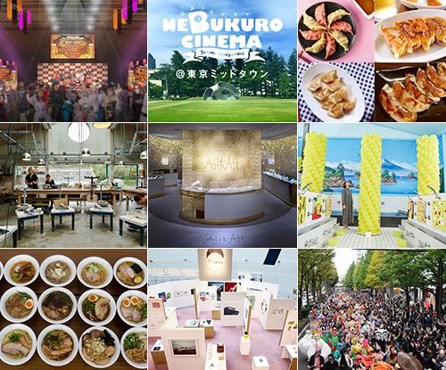 今週末のおすすめ東京イベント10選(10月27日~10月28日)