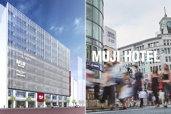 2019年4月に世界旗艦店「無印良品 銀座」が誕生!日本初となる「MUJI HOTEL GINZA」も同日オープン