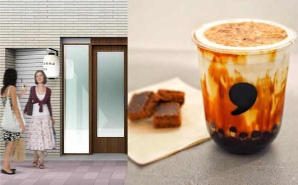 恵比寿発オシャレで本格派のティースタンド「コンマティー」待望の2号店が高田馬場にOPEN♩
